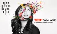 tedxny-2016-invite-header